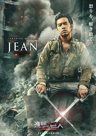 Jean, kok gak gagah gitu ya yg dipilih