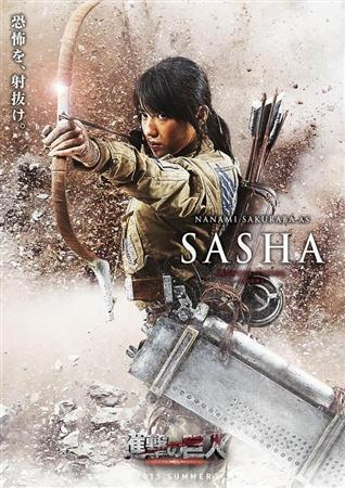 "Sasha si pemakan kentang. Apa pulak pakai panah, mana mempan -_-"""
