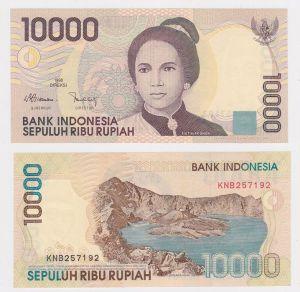10 ribu rupiah jaman dahulu