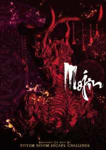 mojin-red-armor-1-1482562174cefvp